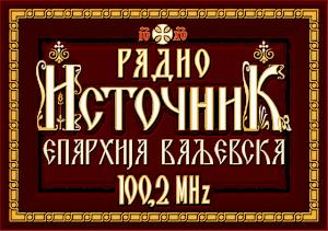 РадиоИсточник-RadioIstočnik